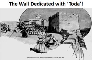 Walldedicated with toda