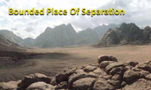 bounded-place-of-separation