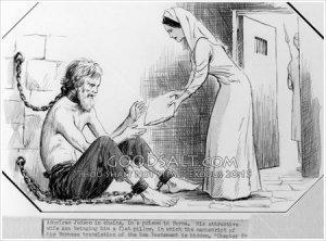 adoniram-judson-missionary-1-GoodSalt-prcas4999